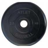 Диск обрезиненный ATLET Barbell