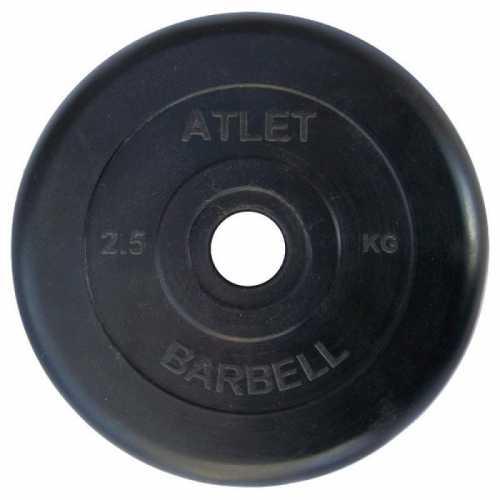 Диск ATLET обрезиненный d-26, 31, 51 мм 2,5 кг
