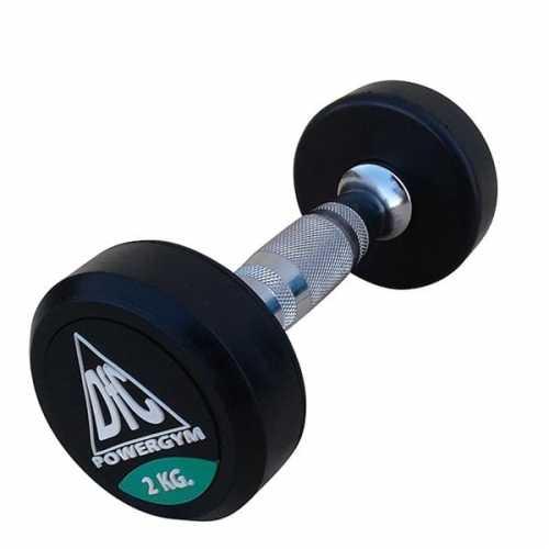 Гантели DFC PowerGym 2 кг (пара)