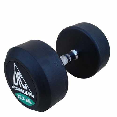 Гантели DFC PowerGym 32,5 кг (пара)