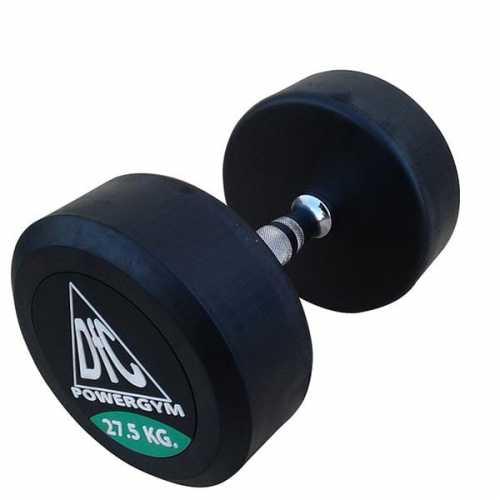 Гантели DFC PowerGym 27,5 кг (пара)